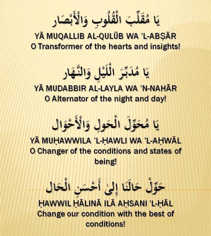 2015 New Year Supplication