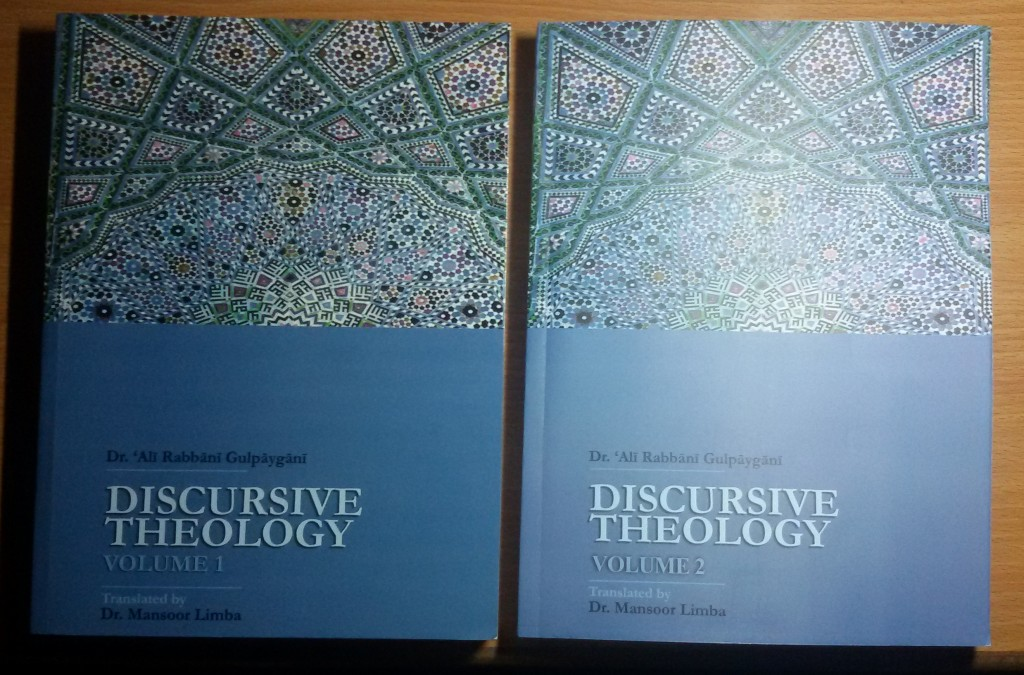 Discursive Theology, volumes 1-2