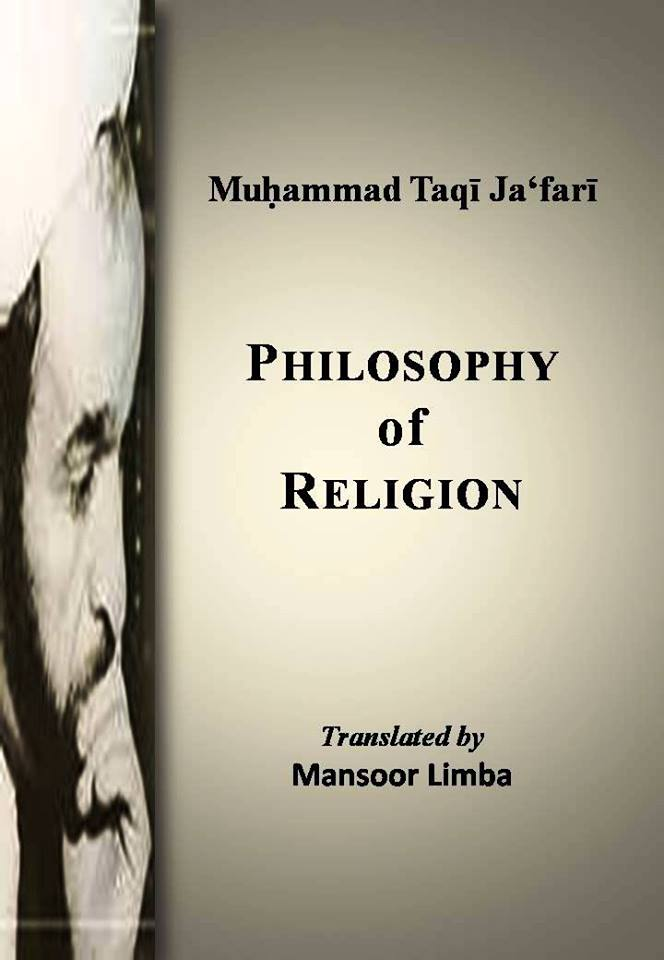 Mutarjim ebook price 5994the one volume encyclopedia concisely yet profoundly deals with such subjects as definition of religion essentialist fandeluxe Images