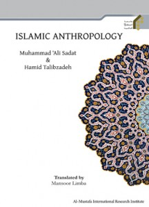 IslamicAnthropology