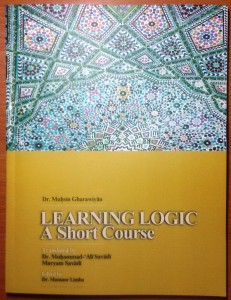 Learning Logic: A Short Course