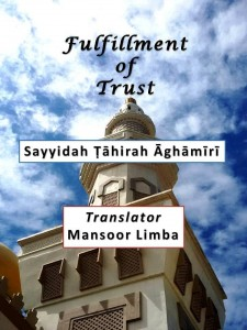 Fulfillment of Trust